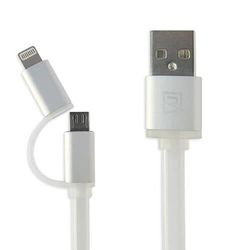 Kabl za SAMSUNG i IPHONE 2in1
